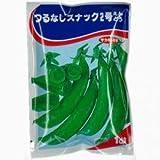 つるなしスナック2号 (スナップエンドウの種) 小袋 約1dl