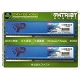 Patriot メモリ DDR3-1333 U-DIMM 8GB(4GBx2枚組)デュアルチャンネルパッケージ/ヒートスプレッタ付き PSD38G1333KH