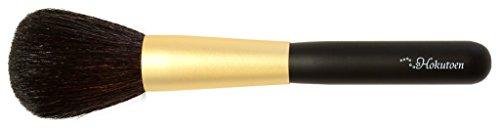 北斗園 熊野化粧筆 パウダーブラシ HBSー1ーBG 熊野筆