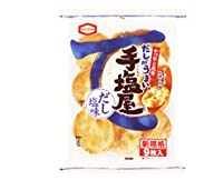 亀田製菓 手塩屋 9枚 だし塩味