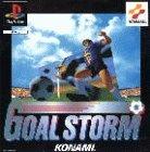 echange, troc Goal Storm [ Playstation ] [Import anglais]