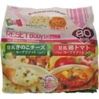 リセットボディ 豆乳きのこチーズ&鶏トマトスープリゾット 5食 きのこ3食+トマト2食 1袋