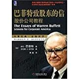 img - for Buffett letter to shareholders: Lessons for Corporate book / textbook / text book