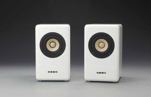 Aune X3 Hifi Speakers, Much Smaller And Lighter Compare To Traditional Hifi Passive Speakers, Shockproof Nail To Avoid Resonance, By Gemini Doctor. (White)