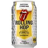 サントリー ストーンズバー ローリングホップ 350ml×24缶(1ケース)