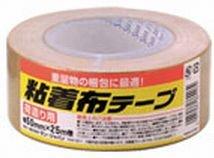 安物と違う! 本物!25M巻 サンジャパンQ-4  荷造り用粘着布テープ 50mm×25m 1パック184円(税別)