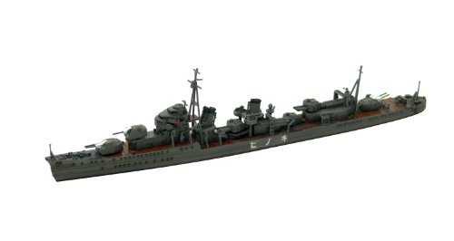 Aoshima Japanese Navy Destroyer Nenohi Model Kit