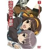 涼宮ハルヒの憂鬱 7 通常版 [DVD]