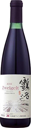 北海道ワイン 鶴沼ツヴァイゲルト 赤 720ml