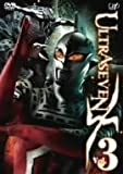ULTRASEVEN X Vol.3 プレミアム・エディション [DVD]
