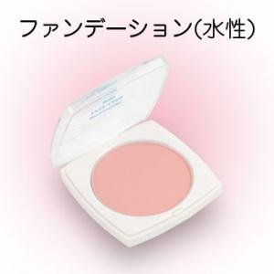 舞台用化粧品 三善 フェースケーキ ミニ Wー1