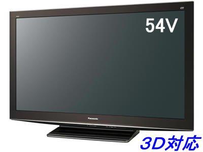 パナソニック 54V型地上・BS・110度CSデジタルフルハイビジョン3DプラズマテレビTHP54VT2 TH-P54VT2