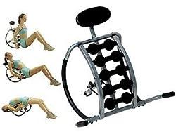Health Care TH451 MultiFlex Core Home Gym