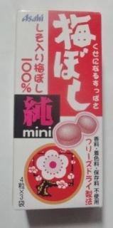 アサヒF&H 梅ぼし純ミニ 12粒
