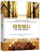 investment-banking-valuation-leveraged-buyouts-mergers-and-acquisitionschinese-edition-by-mei-qiao-s