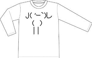 カーチャン 長袖Tシャツ 001ホワイトM