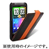Melkco HTC Desire HD 001HT本革ケースLimited Ed. O2DEHDLCJM1BKOELC