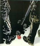 2013 The Walking Dead Comic Cards Set 2 - #52 - Fear the Hunter, Part 3 (Foil Parallel)