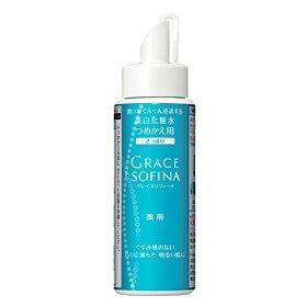 グレイスソフィーナ 美白化粧水とてもしっとり詰替用 130ml