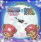 ONE PIECE チョッパースペシャルCD!! ワンピース エピソード オブ チョッパー+キャラソンコレクション
