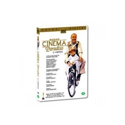 Nuovo Cinema Paradiso (Region Code : All)