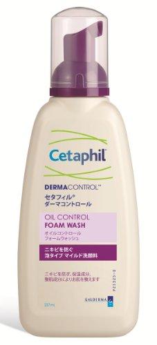 セタフィル ダーマコントロール オイルコントロール フォームウオッシュ 235ml 泡タイプマイルド洗顔料 敏感肌