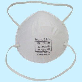 防じんマスク DS1 Mono2100