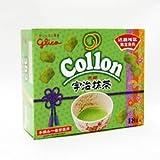 京都限定  宇治抹茶コロン