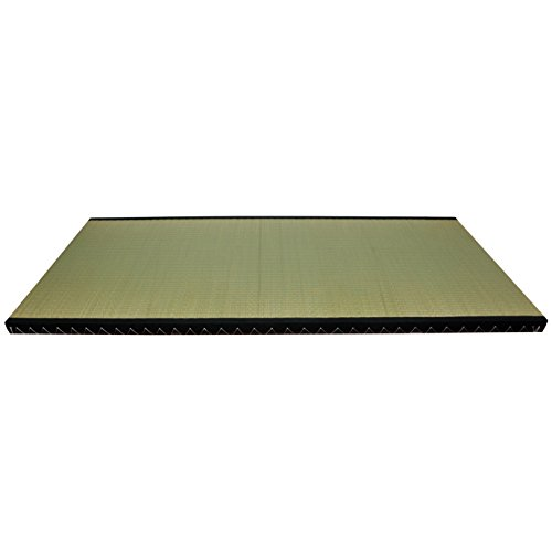 Oriental Furniture Euro Queen Tatami Mat (Rice Straw compare prices)