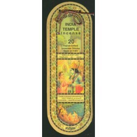 India Temple Incense - Song of India - 20 Stick Package
