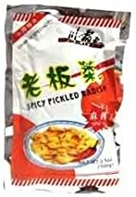 Spicy Pickled Radish - 6 x 100g  35 oz - Product of China