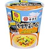 サッポロ一番 幸楽苑 味噌野菜らーめん タテ型カップ 1ケース(12食入)