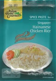 Scenes asian rice with hot paste girls