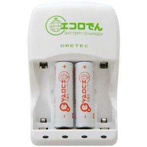エコロでん 単3形充電池2本入 RB-503