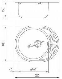ovales 1 kammer sp lbecken mit tropfaufsatz seitlich. Black Bedroom Furniture Sets. Home Design Ideas