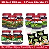 Byahut Gold RS Gold Tea 2Pc, Taaza Tea 3Pc, Royal Tea 3Pc (4Pc 50g Pouch Free)