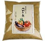 料亭祇園ばんやの無農薬・簡単・美味しいぬか床  補充用ぬか 【ぬかの素】1個  ぬか床ごと食べられます。