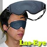 ネミール ピンホール アイマスク Mサイズ 視力回復器トレーニング