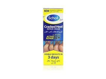 2 X Scholl Cracked Heel Repair Cream K+ - 60ml Tube