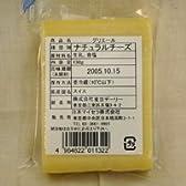 きくや グリエールチーズ 100g