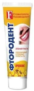 "Toothpaste ""Ftorodent Propolis"" 125 g"