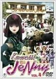 Kawaii!JeNny<かわいい!ジェニー> Vol.4