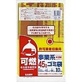 名古屋市指定 許可業者収集用ゴミ袋 45L 10枚入 ケミカルジャパン