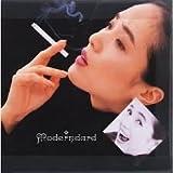 モダンダード