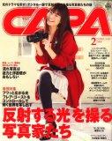 CAPA (キャパ) 2008年 02月号 [雑誌]