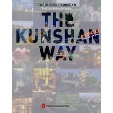 The Kunshan Way