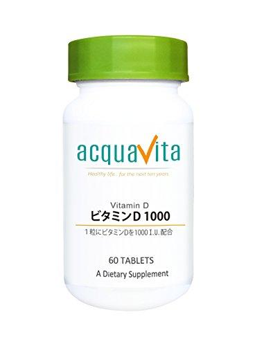 acquavita ビタミンD1000 60粒