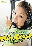 石川梨華 Rika Ishikawa MOST CRISIS! in Hawaii [DVD]