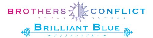 BROTHERS CONFLICT Brilliant Blue (限定版) 予約特典(内容未定) 付