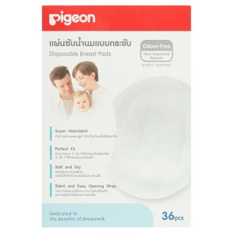 [Wazashop] Pigeon Disposable Breast Pads 36 Pcs (Odour Free) Best Seller Of Thailand front-485038